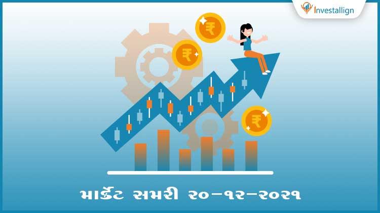 Market-Summary-20-Jan-2021